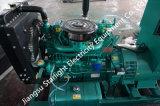 68kw/85kVA 발전기 세트 또는 Volvo 엔진 또는 디젤 엔진 발전기
