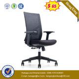 현대 행정실 가구 인간 환경 공학 직물 메시 사무실 의자 (HX-YY011)