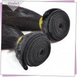 Популярная самая лучшая цена по прейскуранту завода-изготовителя для утка человеческих волос Remy девственницы
