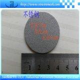 Disco del filtro del acero inoxidable 304