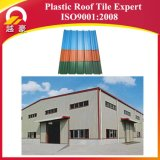 지붕 위원회 강철 구조물 Syestem UPVC 루핑 장 중국 공급자