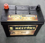 Батарея автомобиля Bci 51r CCA490 SMF для США