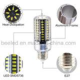LEDのトウモロコシライトE27 15Wは白い銀製カラーボディLED球根ランプを冷却する