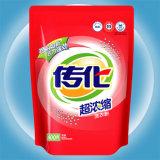 La polvere detersiva, la polvere della lavanderia, detersivo, spolverizza il detersivo, detersivo di lavaggio