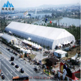 Большие изогнутые напольные шатры случая для свадебного банкета выставки резвятся цель