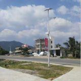 Outdoor7m Pole 50W conduit Rue lumière solaire Liste de prix