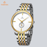 Relógios de pulso Quartz Steel Wristwatch Ladies and Men's Watch 72306