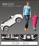 Carro grande do brinquedo do carro elétrico para o passeio dos miúdos no artigo novo
