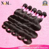 Вспомогательное оборудование волос 2017 женщин новых волос девственницы прибытия малайзийских популярное (QB-MVRH-BW)