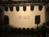 100W LED 옥수수 속 필름 선잠기 점화 DJ는 디스코 결혼식 점화를