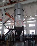 L'essiccatore di spruzzo di pressione per materiale liquido gradice il caffè ed il latte
