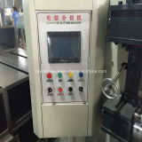 PLC는 플레스틱 필름을%s 째는 기계를 통제한다