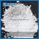 中国製高品質のScandiumの酸化物Sc2o3 99.99%