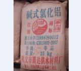 Carbonato dello zinco/zinco di base Subcarbonate