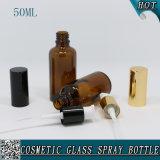 50mlオリーブ油のためのこはく色のガラスローションの瓶ガラスの必要なびん