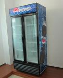 Dispositivo di raffreddamento dritto della bevanda dei due portelli con il portello Closing automatico