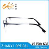 Bêta bâti titanique en verre optiques de lunetterie de monocle du plus défunt modèle (8325)