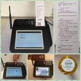 7 pouces tablette système Android terminal POS avec imprimante thermique (SHJ-FH070)