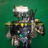 سوزوكي [ف8ب] محرك مع عمليّة بثّ حالة