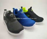 عمليّة بيع حارّ ليّنة بطانة أطفال رياضة أحذية