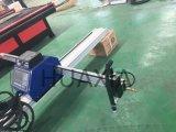 Neuer umgearbeiteter Plasma-Scherblock, bewegliche Plasma-Ausschnitt-Maschine