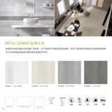Il materiale da costruzione ha rettificato le mattonelle rustiche del granito della porcellana per il pavimento e la parete (ST60664)