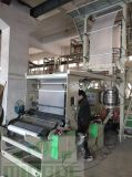 LDPE de alta qualidade de extrusão de filme soprado de HDPE