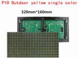 屋外のすくいP10は黄色いLEDスクリーン表示モジュールを選抜する
