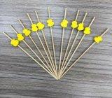 Skewer/vara/picareta de bambu da fruta da ferramenta bem parecida do assado (BC-BS1045)