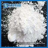オンラインショッピング希土類ビジネスイッテルビウムの酸化物の白の粉