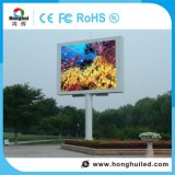 DIP346 Scrolling Outdoor P16 Display LED