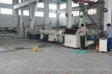Мы поставляя горячая машина трубы HDPE сбываний