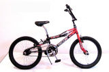 20' Freestyle Bike (HQL-B2030)