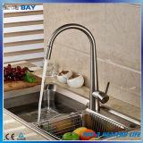 Escoger el grifo caliente de la agua fría de la cocina de cobre amarillo de la maneta