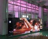P20 LED Video Wall / Мягкие гибкие светодиодные занавес для Этап освещения (P12.5, P16. P20 светодиодный экран чистый)