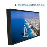 26-52 인치 LCD CCTV 감시자