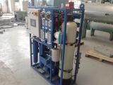 25 т/опреснения морской воды в день для воды