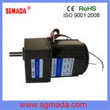 家庭用電化製品のための小型ギヤACギヤモーター、