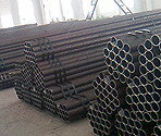 Tubes sans soudure en acier au carbone pour Heatexchanger-003