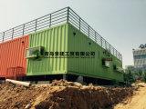 Подгонянная Prefab роскошная дом контейнера для перевозок