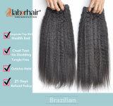 Extensão de cabelo de trabalho em bruto 105g (+/-2g) /Bundle Virgem naturais brasileiros Reta Kinky Cabelo encaracolado 100% de cabelo humano tece grau 9A