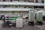 Acqua salata di Chunke alla macchina dell'acqua potabile da vendere
