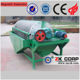 Separador magnético de alta eficiencia con alta garantía de calidad para planta de vestido de mineral