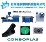 Пластиковые машины/пластмассовую накладку экструдера/PP PE одной стене гофрированную трубу бумагоделательной машины