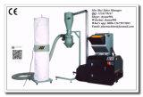 Профессиональные мощные звуконепроницаемых отходов пластиковые подавляющие Hg2540