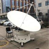 C de 1,2 m de desplazamiento de la banda de satélites GPS al aire libre gran antena parabólica