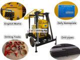 販売のための井戸の掘削装置
