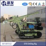 La perforación de DTH para Blasing agujerea el equipo minero del ~ Hf100ya2