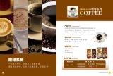 Serie del caffè (13073104)