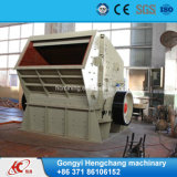 低価格の在庫の移動式鉱石のインパクト・クラッシャー